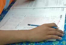 Ilustrasi pelaksanaan ujian
